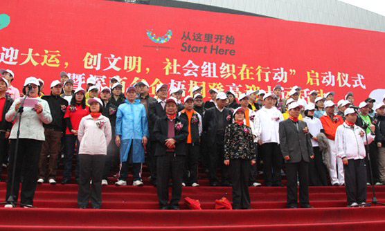 Welcome Shenzhen Universida, KAKUSAN is in action