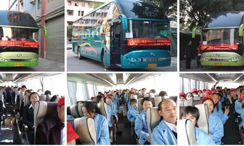 Wonderful Visit of Heyuan!!