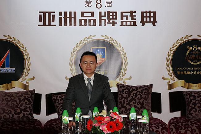 KAKUSANがアジア著名ブランド賞を獲得したことを祝賀する