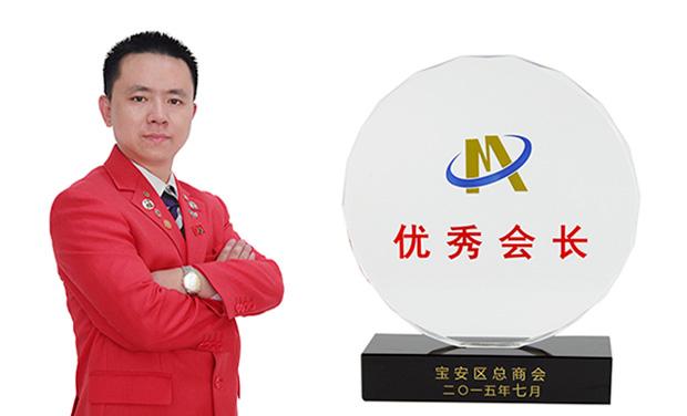 KAKUSANは「双愛企業」の称号をもらい、郭暁林は「優秀会長」の称号ともらった。