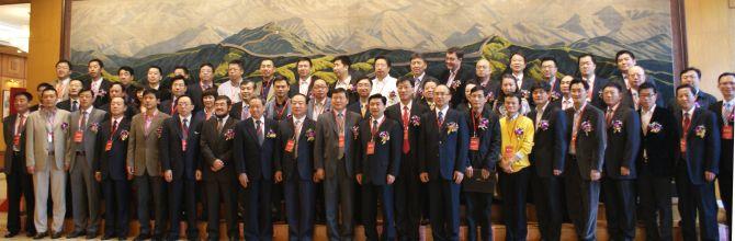 In 2010 IT leaders (shenzhen) peak forum
