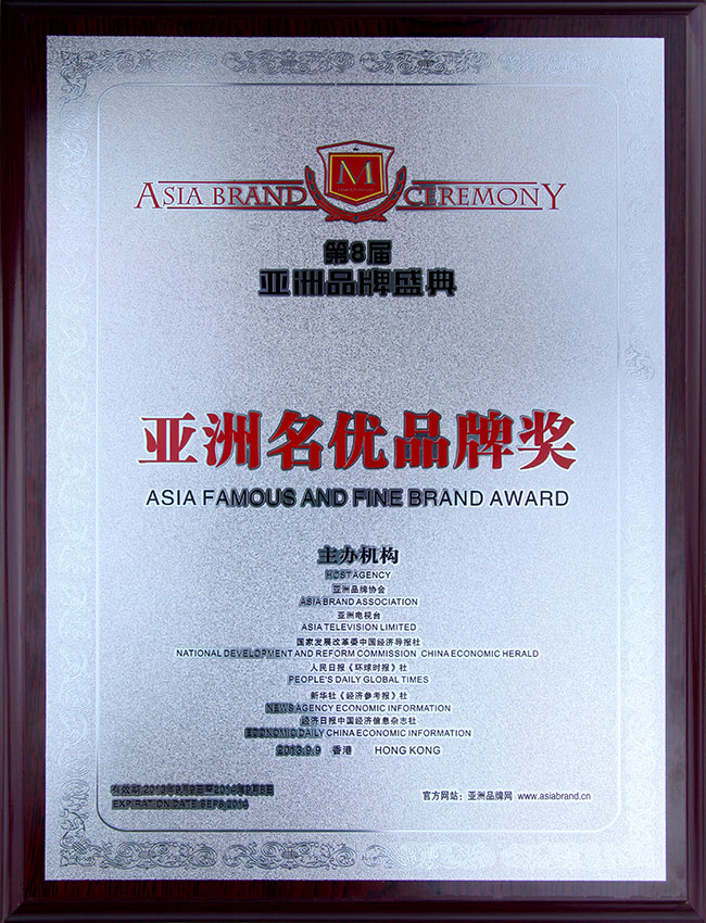 Congratulations on KAKUSAN Winning the Asia Famous and Outstanding Quality Brand Award