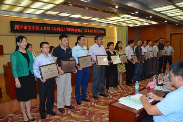 "KAKUSAN is awarded the title ""Shuangai Enterprise"", Guo Xiaolin is granted the title of ""Excellent President"""