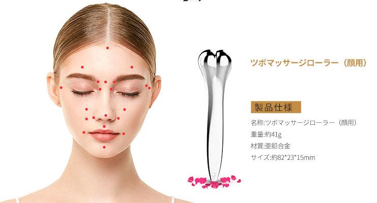 顔用美顔器具・5点セット